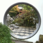 Moon Gate, at the Scholar's Garden in Staten Island, transition to the next area